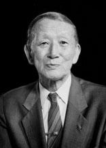 A picture of Dr Suzuki